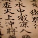 Vom Yijing zum Feng Shui
